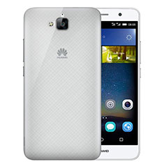 Carcasa Dura Ultrafina Transparente Mate para Huawei Enjoy 5 Gris