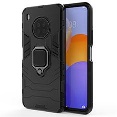 Funda Bumper Silicona y Plastico Mate Carcasa con Magnetico Anillo de dedo Soporte para Huawei Y9a Negro