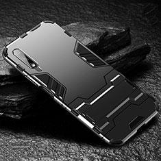 Funda Bumper Silicona y Plastico Mate Carcasa con Soporte para Huawei Honor 9X Negro
