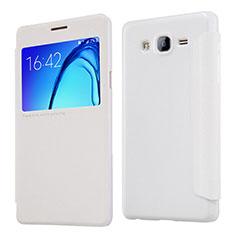 Funda de Cuero Cartera con Soporte para Samsung Galaxy On5 Pro Blanco