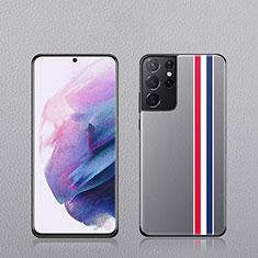 Funda Lujo Cuero Carcasa S02 para Samsung Galaxy S21 Ultra 5G Multicolor