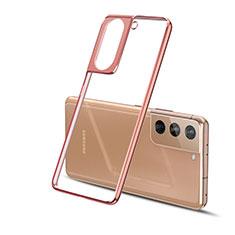 Funda Silicona Ultrafina Carcasa Transparente H01 para Samsung Galaxy S21 5G Oro