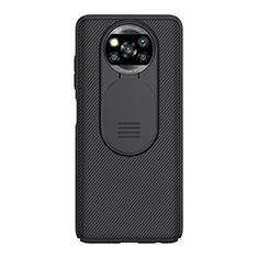 Funda Silicona Ultrafina Goma 360 Grados para Xiaomi Poco X3 NFC Negro